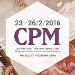 Приглашаем на выставку CPM 23-26 февраля 2016 года
