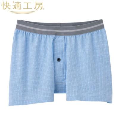 Трусы мужские боксеры-брифы голубые KH1290_50