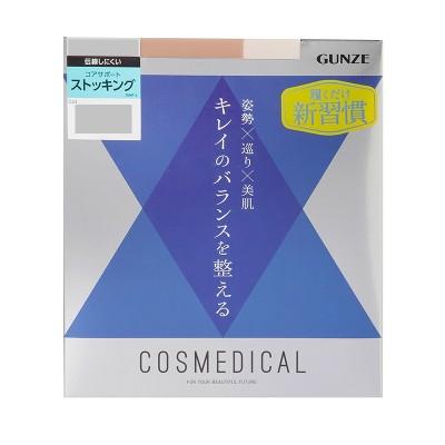 Колготки 20 ден легкий загар с компрессионным эффектом COSMEDICAL NA-100_027