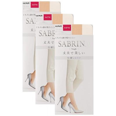 Гольфы женские натуральный беж с дезодорирующим эффектом SABRINA SBS430_389