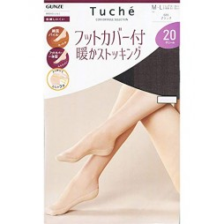 Колготки 20 ден черные с увлажняющим эффектом TUCHÉ LEG WEAR TU233B_026